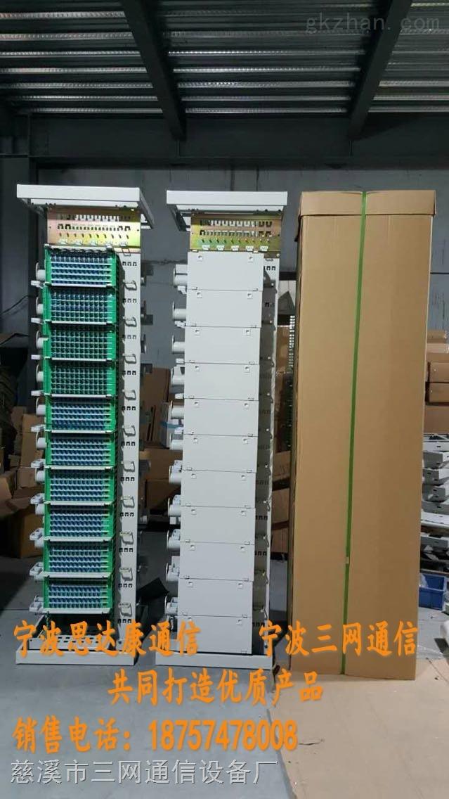 2160芯OMDF光纤总配线架三网通信制造