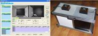 ZH避暗實驗視頻分析係統