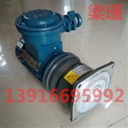 EX-1HP-清洗化工机械专用防爆减速机厂家