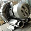 2QB720-SHH57双段式漩涡气泵-厂家报价