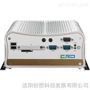 新汉无风扇嵌入式工控机NISE 2110
