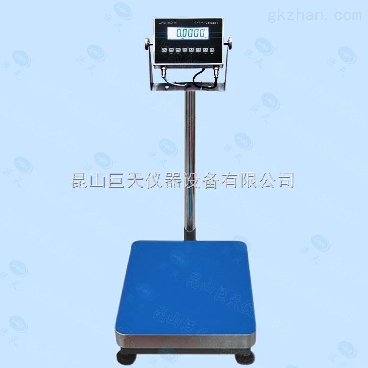 EX-15KG上海15公斤本安型防爆电子称