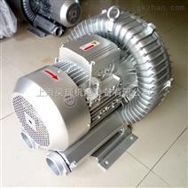 超声波清洗机专用高压风机-清洗机专用漩涡式气泵报价