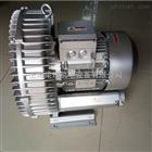 漩涡式再生气泵-再生鼓风机报价