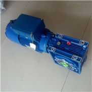DRW030/050-DRW030/050减速机-双联体紫光减速机