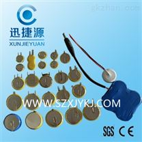 焊脚电池CR2016