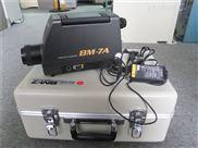 TOPCON BM-7A色彩亮度计/回收
