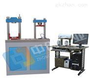 水泥制品恒应力压力试验机现货供应