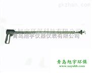 XY-GDL-XY-GDL高湿低浓度烟尘采样枪(滤膜整体称重型)