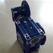 NMRW063-NMRW063减速机现货-紫光蜗轮蜗杆减速箱