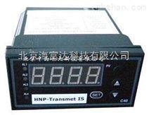 本安型在线式氢气露点仪 型号:ZX7M-HNP-Transmet