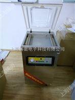 ZH真空保鲜食品包装机