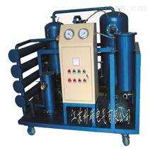 变压器油过滤机