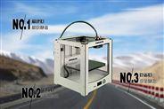 长沙市3d打印技术|3D打印机厂家|质量优质