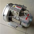 单相220V鼓风机-单相旋涡风机-高压漩涡风机报价