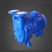 化工业挑防爆真空泵选2BV6111水环真空泵高品质2BV6111水环真空泵