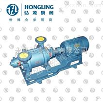 SZ-1水环式真空泵