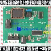 线阵CCD驱动与数据采集板
