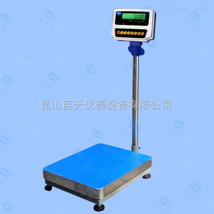 常开常闭信号控制100公斤电子台称厂家直销