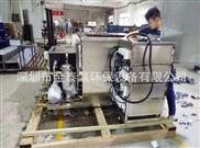 零件清洗机生产商/五金零件超声波清洗机/标准零件清洗机