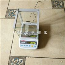 西特BL-410F系列电子天平价格 410g/0.001g西特天平