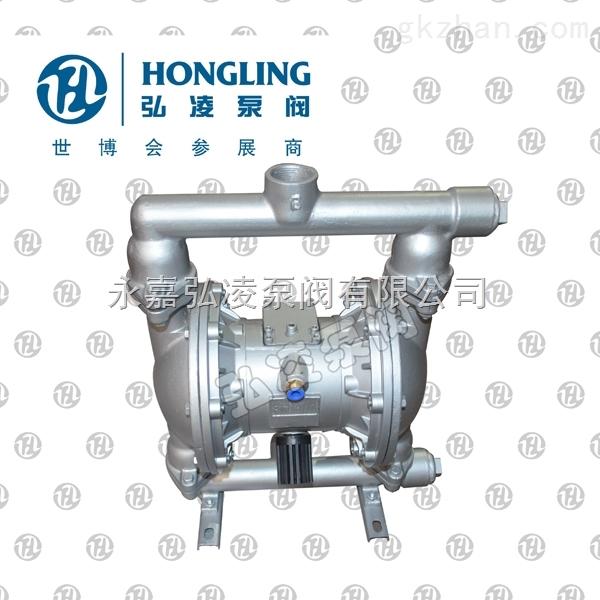 QBY-15气动隔膜泵
