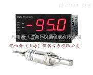 FM950露点仪