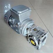 SKM28-三凯涡轮减速机