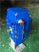 40型精小型380V防爆电动执行器
