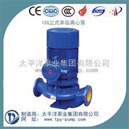 ISG-立式单级单吸管道离心泵