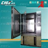 二手高低温试验箱日本ESPEC爱斯佩克PU-3ST,408升-40度全不锈钢