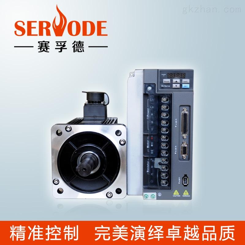 产品库 智能控制 运动控制 伺服驱动器 赛孚德电气asd10a系列伺服驱动