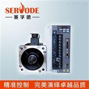 赛孚德ASD600A交流伺服系统200W 伺服电机驱动器套装