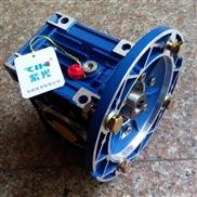 紫光蜗轮蜗杆减速箱