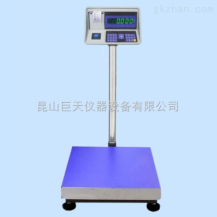 100公斤打印磅单电子台秤,带打印功能电子磅称价格