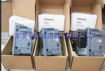 重庆西门子多功能测量仪表总代理--7KM2112-0BA00-3AA0