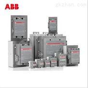 ABB交流接触器A50-30-11