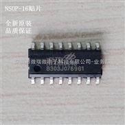 专业代理台湾HOLTEK合泰HT46R064B NSOP16八位OTP单片机