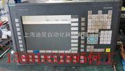 西门子PCU50工控机维修