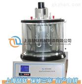 SYD-265E沥青运动粘度计操作步骤/石油沥青运动粘度计使用方法/粘度计