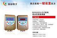 炜尔电子恒压供水专用变频器 水泵变频器