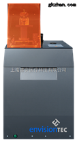 envisionTEC數字光處理(DLP)桌面数字牙科打印機