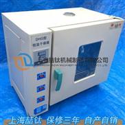101-1A鼓风干燥箱(电热鼓风烘箱)操作简单/101-1A不锈钢烘箱使用安全可靠