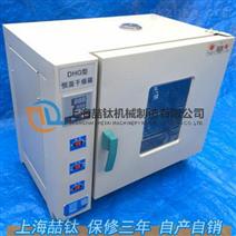 恒温数显干燥箱202-1A产品说明书/202-1A恒温鼓风烘箱(干燥箱)工作原理