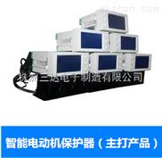 B200-600/5T独特设计-三达系列电机综合保护器