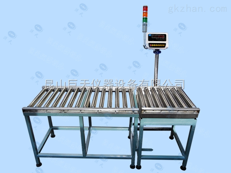50kg不锈钢滚筒秤 100公斤三色报警电子台秤 输送带称重