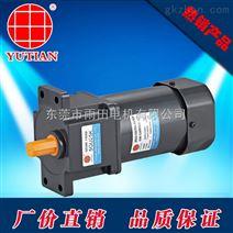深圳贴标机电机120W调速电机