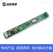 供应北京高精度倾角传感器