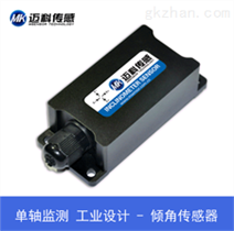 LVT515单轴CANopen倾角传感器