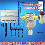 加油站柴油浓度报警器,防爆型可燃气体探测器厂家